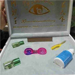 Infrared contact lenses for invisible ink marked cards