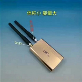 Wireless Radio Transmitter And Receiver Gambling Cheat Devices
