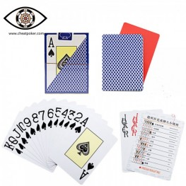 J.L. barcode poker|plastic TEXAS HOLD'EM cheat poker