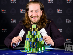 Steve O'Dwyer wins the PokerStars SCOOP High Roller Championship in 2020
