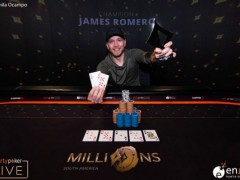 Poker News|James Romero won the partypoker offline Millionaire Hawker