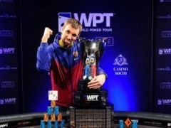 Marked Cards WPT| Aleksey Badulin Won WPT Sochi Championship