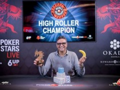 Ankit Ahuja Won Manila Red Dragon Cup High Roller Championship