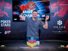 "Florencio ""Flo"" Campomanes Won The First Manila Red Dragon Cup Main Event"
