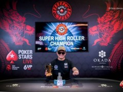 Poker News| Lester Edoc won Manila Red Dragon Cup High Roller Championship