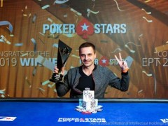 Marked Cards PokerStars| Mikalai Pobal Became The 2nd EPT Double Crown