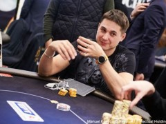 PokerStars Marked Cards|Pimmss Won The Online Hawker Series Double Crown
