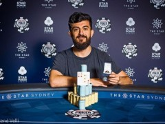 Marked Cards WSOP Event| Shivan Abdine Won WSOP International Tour