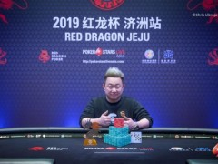 Marked Cards High Roller| Bin Sun won Red Dragon Cup Championship