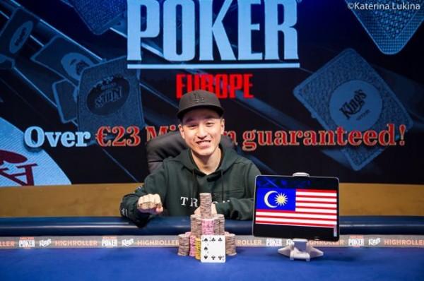 Cheat Poker WSOP Chin Wei Lim