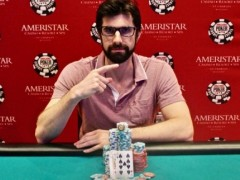 WSOPC Event | Scott Hall Won WSOPC St. Louis Championship