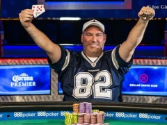 UV Marked Cards WSOP | John Gorsuch Won The Millionaire Championship