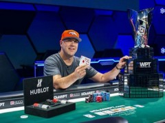 WPT Event Review | Craig Varnell Won WPT Choctaw Main Event Title