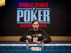 WSOP Event | Martin Kabrhel Won WSOPC Czech Republic Main Event