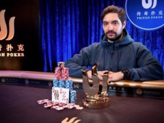 Triton Poker Review | Timothy Adams Won the Triton Poker Main Event