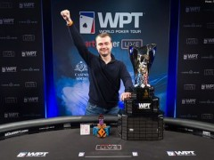 WPT Poker Event | Denys Shafikov won the WPT Sochi Championship